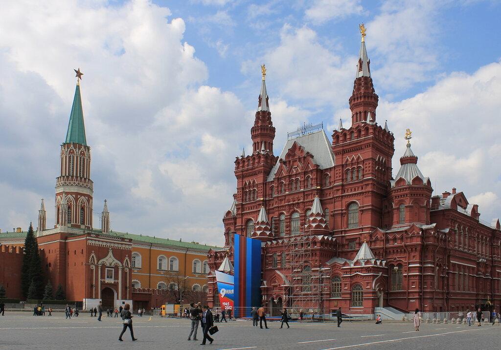 Москва. Красная площадь. Исторический музей