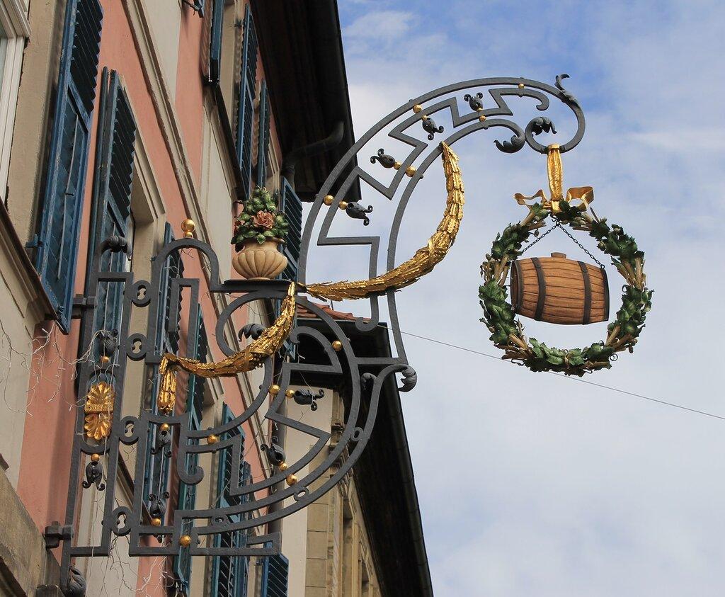 Бамберг. Обере Кёнигштрассе (Obere Königstraße)der Brauerei