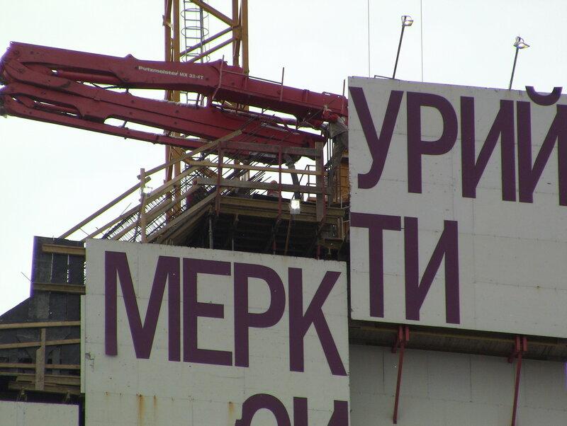 http://img-fotki.yandex.ru/get/6312/28804908.e2/0_7c9c8_b200438_XL.jpg