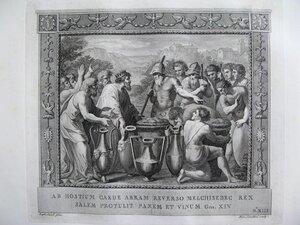 Авраам и Мельхиседек (Бытие, ХIV,18-24)
