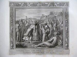 Посвящение Соломона в цари (Третья книга Царств, I, 39-40)