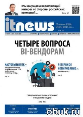 Книга IT News №4 (апрель 2015)