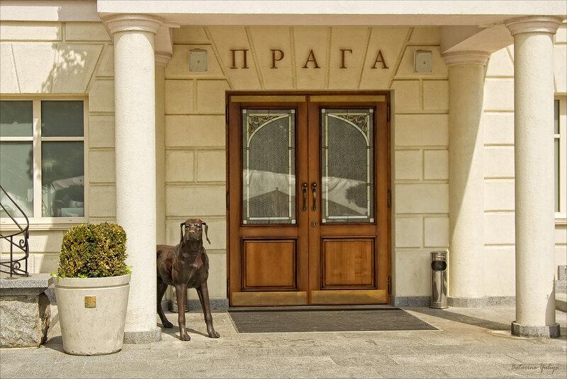 Добро пожаловать в Прагу! :)