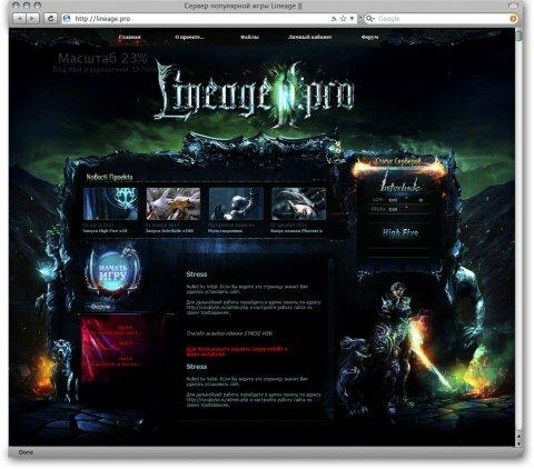 Рип дизайна сайта lineage pro