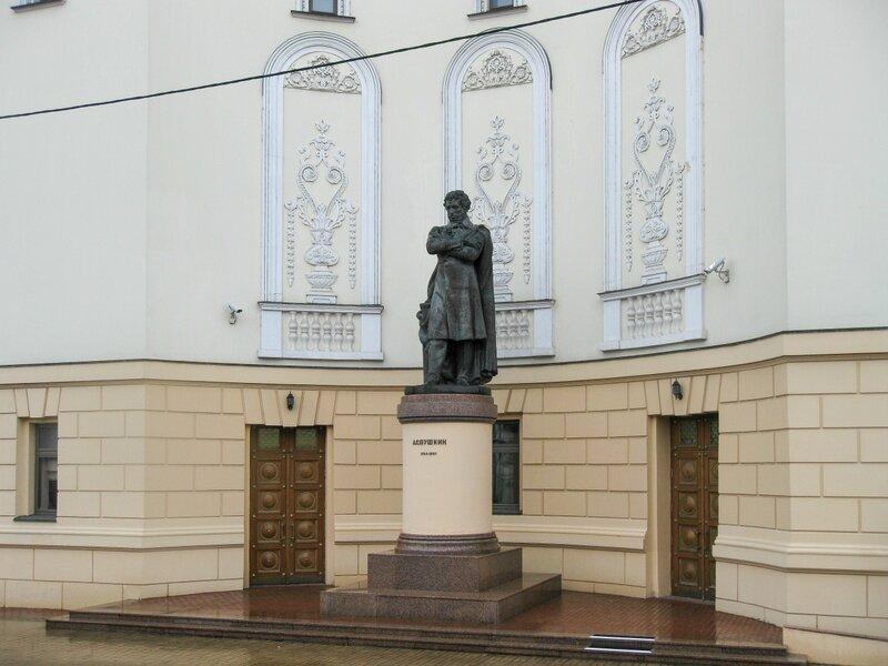 Памятник Пушкину, Казань