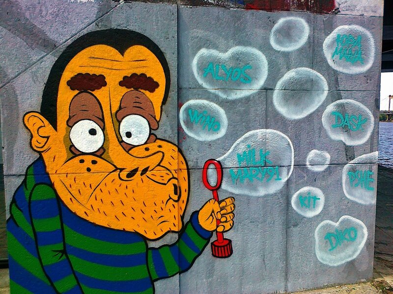 Граффити на набережной Днепра
