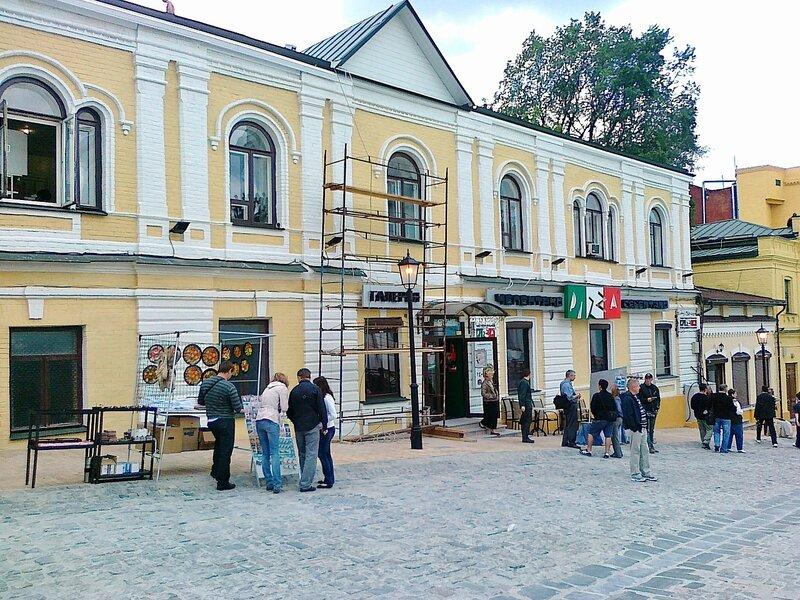 Дом на Андреевском спуске после реставрации