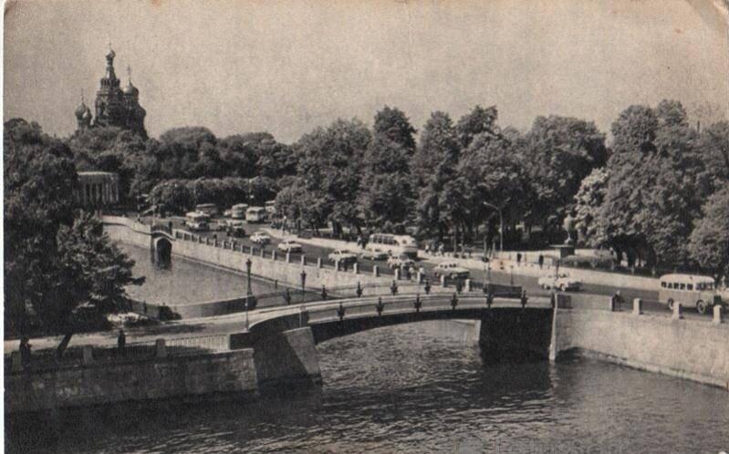 Ленинград, Вид на Летний сад с реки Мойки. 1968 год.