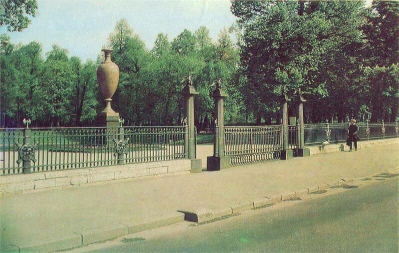 Южные ворота и ограда (1971 год).