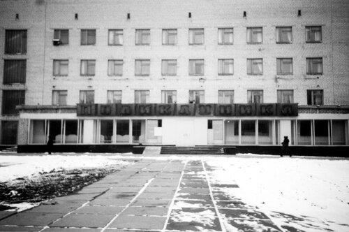 Больница на хуторской отзывы