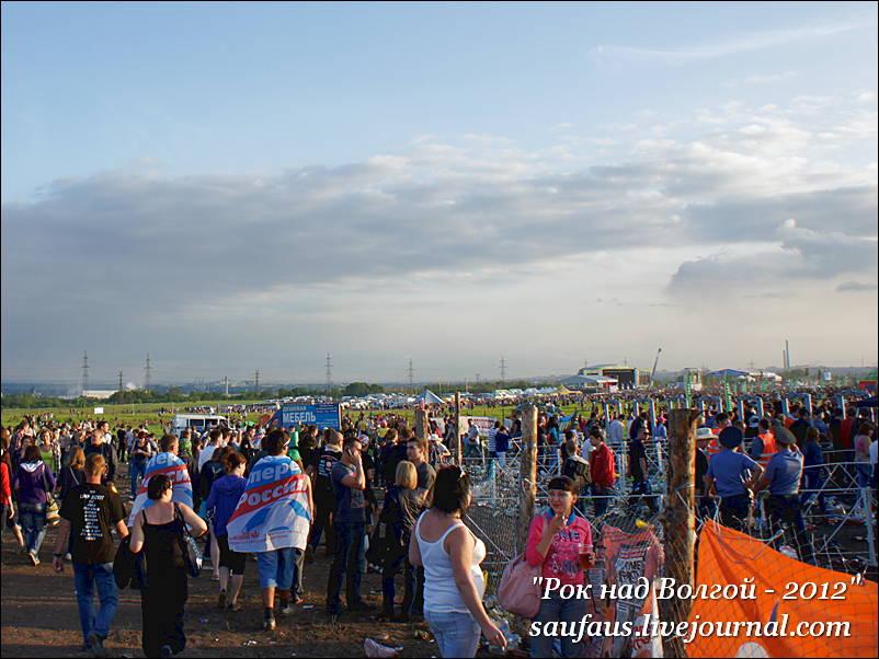Рок над Волгой - 2012