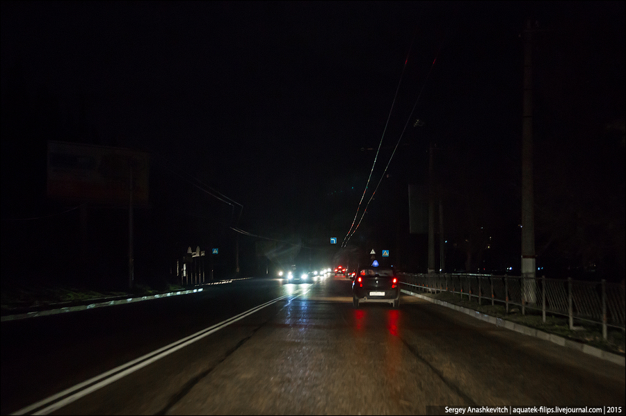 Blackout in Sevastopol