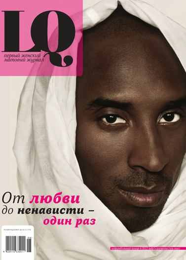 Kobe Bryant / Правила жизни Кобе Брайанта в журнале LQ, июнь 2012