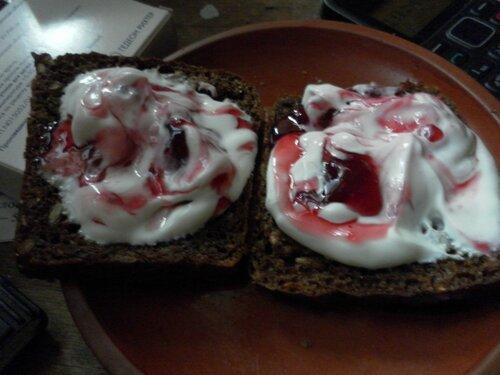 Завтрак?
