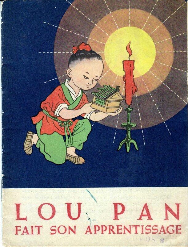 Лю Пэн