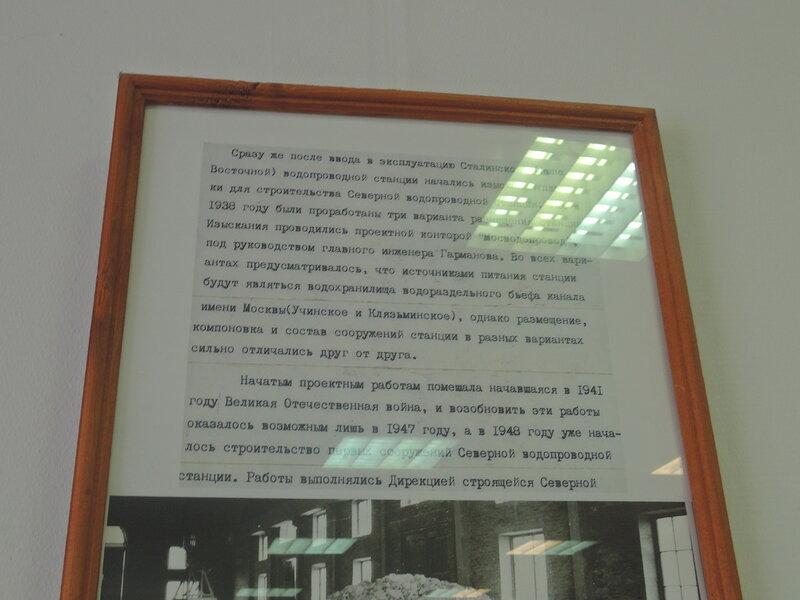 DSCN7602.JPG