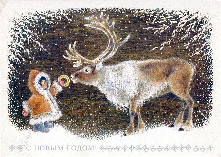 Открытка с новым годом с оленем
