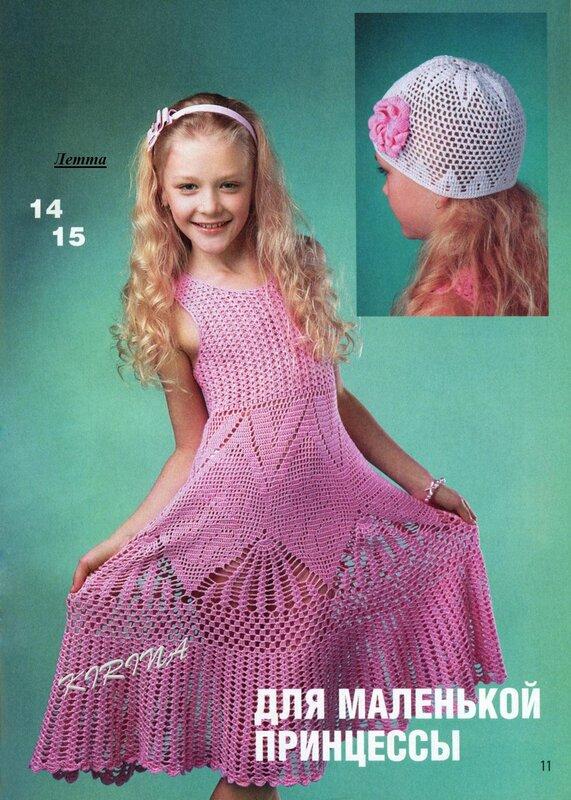 вязание для девочек рост 134.
