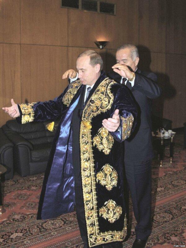 Узбекский халат 1