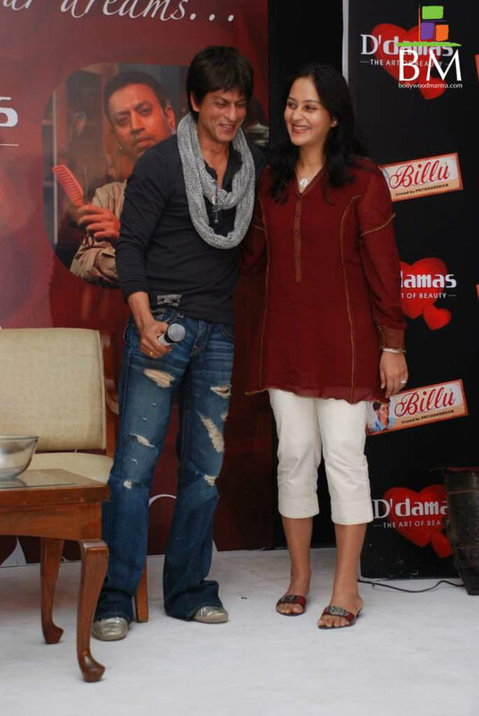 SRK - BILLU BARBER - Hungama Digital Launch 2008