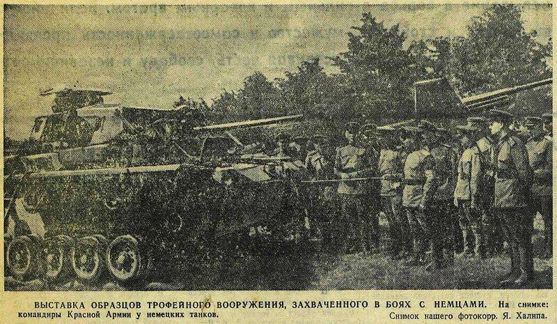 «Красная звезда», 23 июня 1943 года, как русские немцев били, потери немцев на Восточном фронте, красноармеец 1941, красноармеец ВОВ, Красная Армия, смерть немецким оккупантам