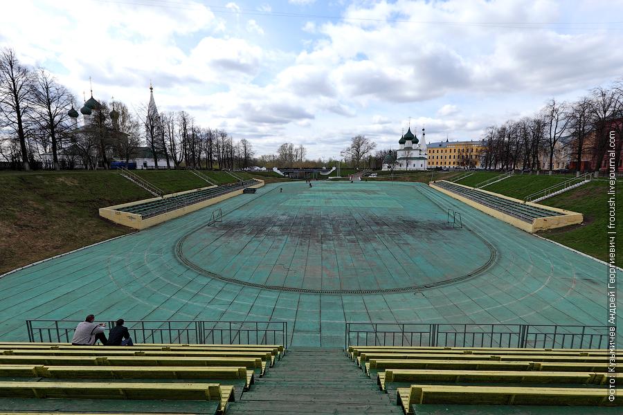 Стадион «Юный спартаковец»