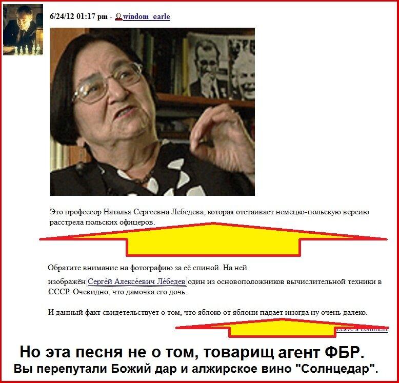 noveyshee-beshenaya-suka-polsha-porno-devok-doma-nochnushke