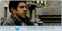 Кого я хочу больше / Cosa voglio di piu (2010) BDRip 720p + DVD5 + HDRip + DVDRip