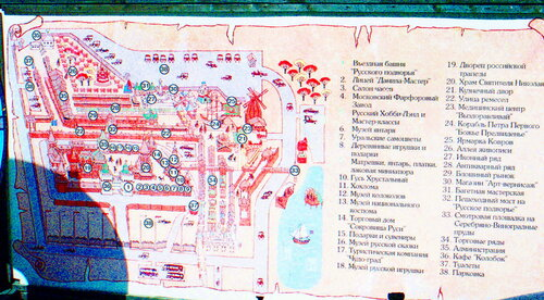 План-схема комплекса.