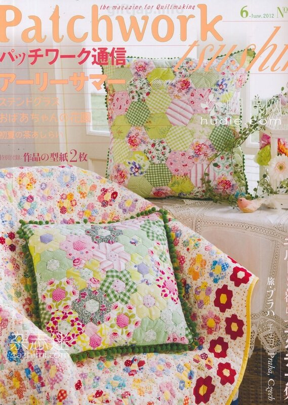 Patchwork Quilt tsushin No.168 2012-06 (June)