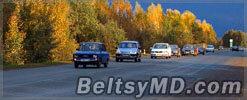 В Молдове дороги станут платными