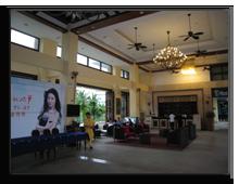 Yuhai International Resort Sanya 4*