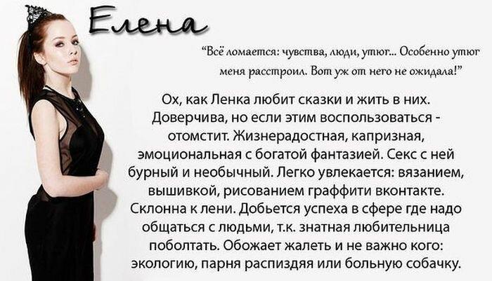 seksualnost-muzhchin-po-imeni-dmitriy