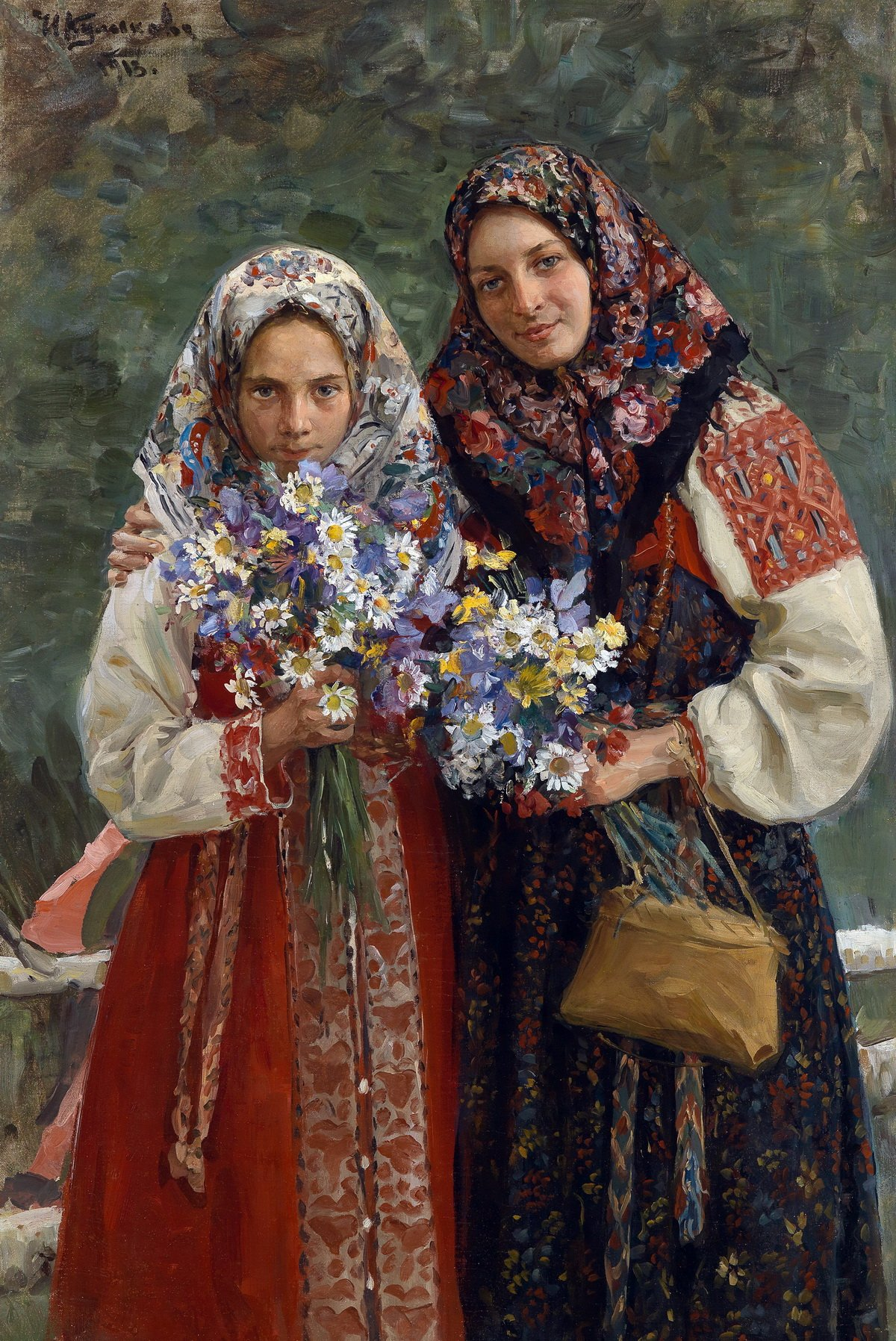 Русские замужние женщины фото 17 фотография