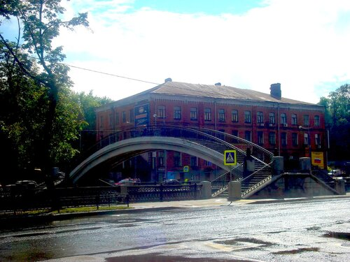 Салтыков мост