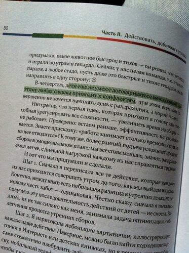 http://img-fotki.yandex.ru/get/6313/139483201.7/0_ae2c9_f61ceb86_L.jpg