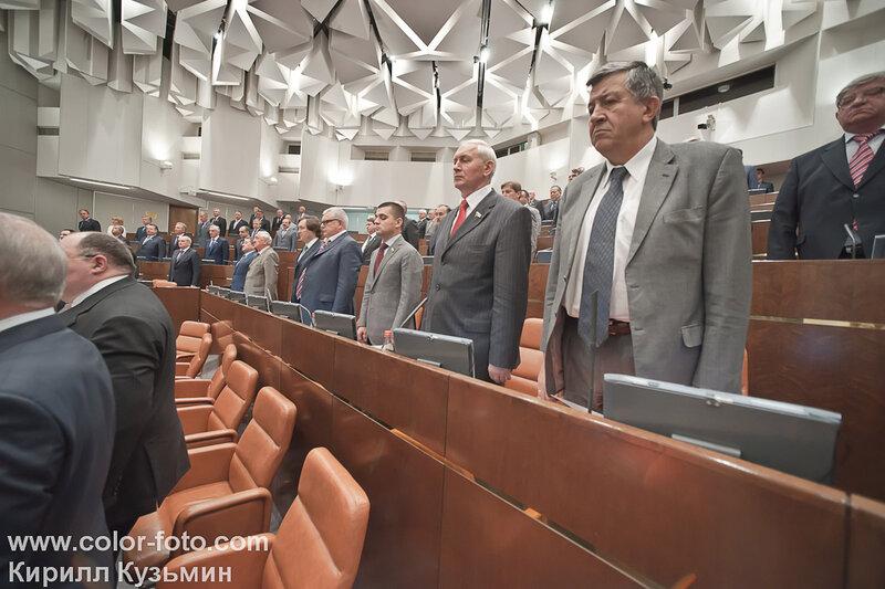 верхняя палата Федерального Собрания России
