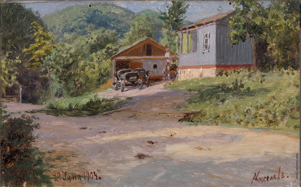 Дом у дороги 1904.PNG