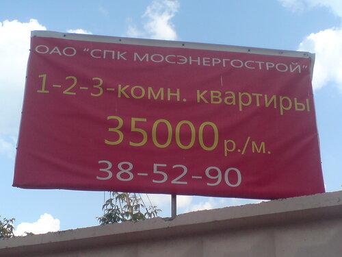http://img-fotki.yandex.ru/get/6313/162482795.0/0_76fae_81fd25b1_L.jpg