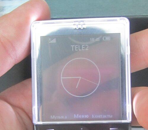 Звонки для мобильного телефона