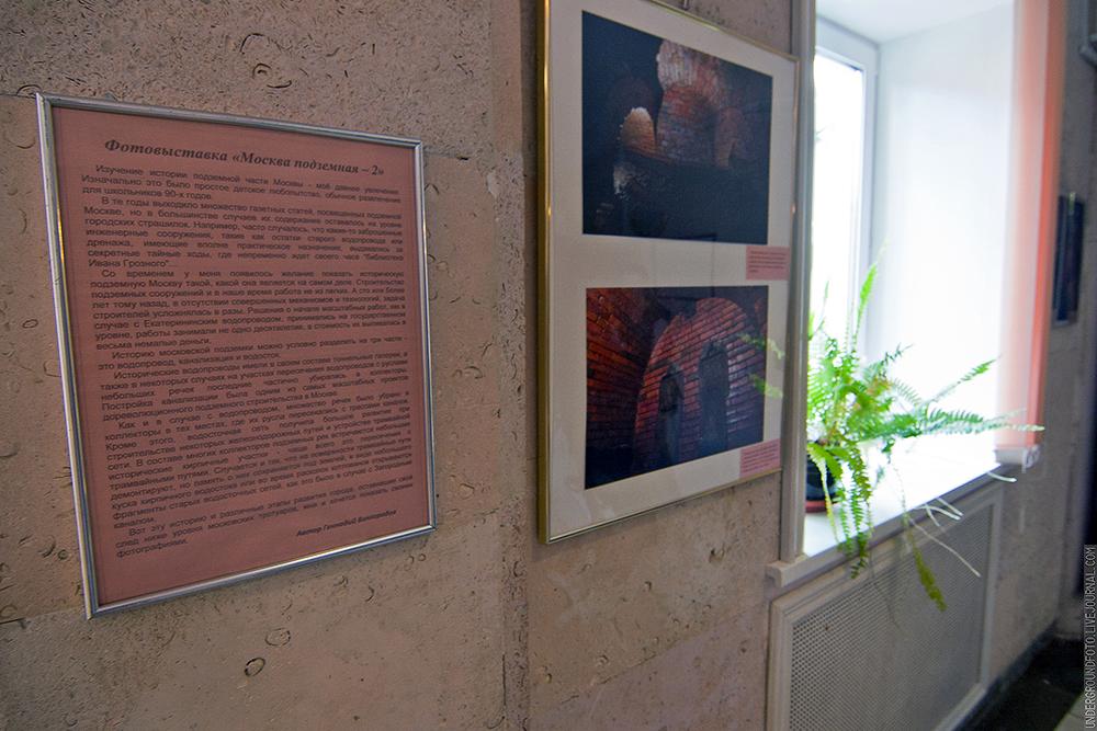 Музей воды выставка