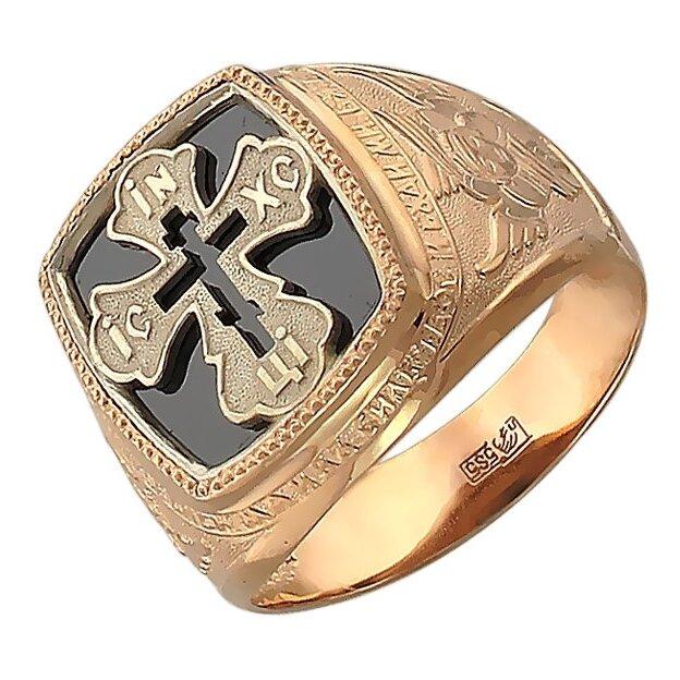 с м перстень знаком