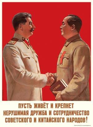 Сталин и мао.jpg