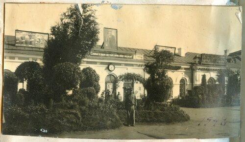 Декоративное оформление ст. Петропавловск, 1948.jpg