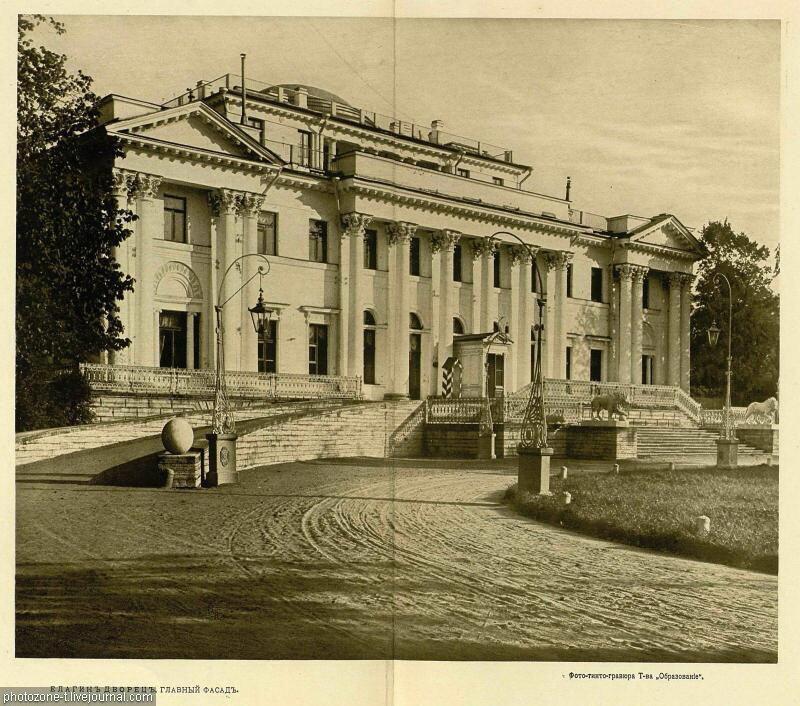 Петербург тогда и сейчас - Елагин остров - ЦПКиО