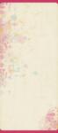 «RIVER_ROSE_5_KIT» 0_8939e_f8454cf1_S