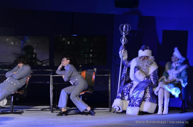 Елка.Travel,Саратов, ТЮЗ, 28 декабря 2015 года