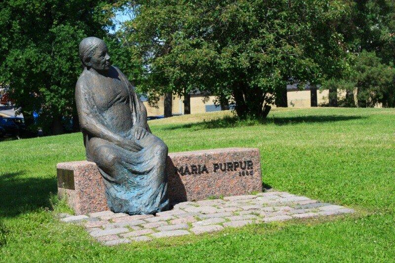 Коткинская Мария