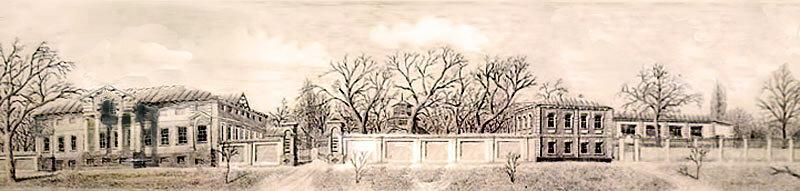 Дом Селиванова в первую половину ХХ в. С рисунка А.Уголева