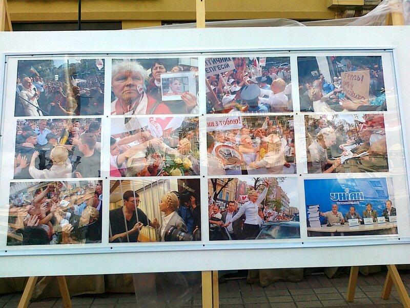 Фотовыставка лагеря Юлии Тимошенко на Крещатике